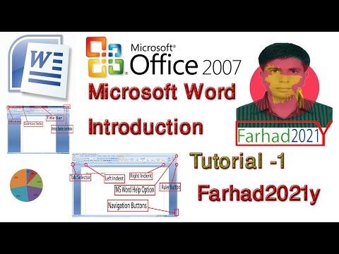 Learn Microsoft Office Word 2007 Tutorial 01  Introduction - পরিচিতি   Microsoft Office  Farhad2021y