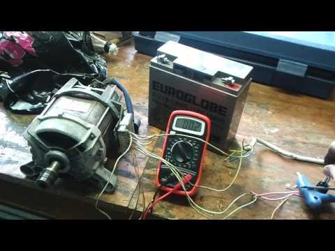 washing machine AC/DC engine
