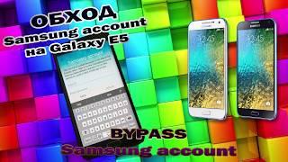Reactivation Lock Bypass Samsung E7 (Reset Samsung Account