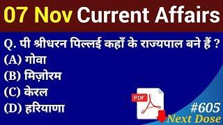 Next Dose #605 | 7 November 2019 Current Affairs | Daily Current Affairs | Current Affairs In Hindi