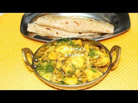Aloo & Hari Sauf or Variyali Sabji - Spiced Potato Fennel Video Recipe | Bhavna's Kitchen