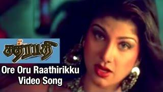 Ore Oru Raathirikku Video Song | Chatrapathi Tamil Movie | SarathKumar | Nikita | SA Rajkumar