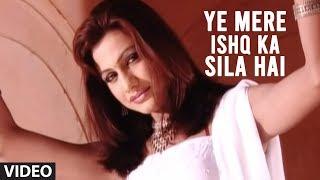 Ye Mere Ishq Ka Sila hai (Bewafai) - Agam Kumar Nigam Sad Song