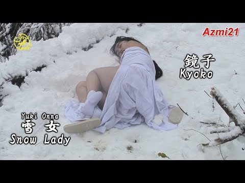 Xxx Mp4 雪女 Snow Lady 01 3gp Sex
