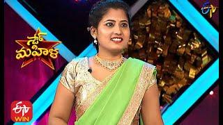 Ammadu Lets Do Kummudu   Star Mahila    30th January 2021   ETV Telugu