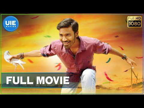 Naiyaandi - Tamil Full Movie   Dhanush   Nazriya Nazim   Ghibran