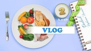 Vlog ПП: 2 день