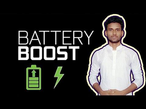 দিগুন করুন ফোনের ব্যাটারি পাওয়ার।। Boost Your Battery Life For Free