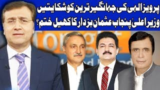 Tonight With Moeed Pirzada | 10 November 2018 | Dunya News