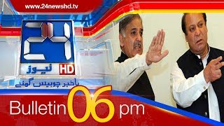 News Bulletin | 06:00 PM | 15 February 2018 | 24 News HD