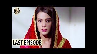 Qurban Last Episode 29 - Top Pakistani Drama