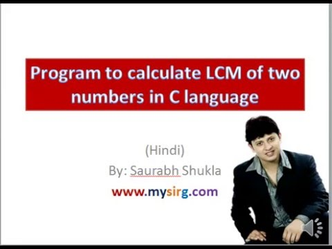 Program to calculate LCM of two numbers in C language