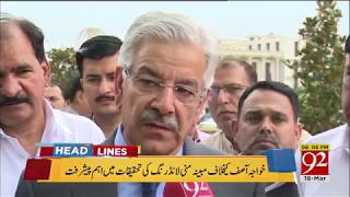 92 News Headlines 06:00 PM - 18 March 2018 - 92NewsHDPlus