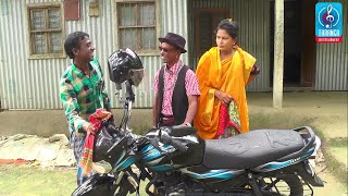 যৌতুকের নতুন বাইক   তার ছেড়া ভাদাইমা   Joutuker Notun Baik   Tar Chera Vadaima   Bangla New Koutuk