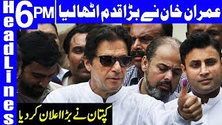 PM Imran Khan reviews NAP implementation   Headlines 6 PM   25 September  Dunya News