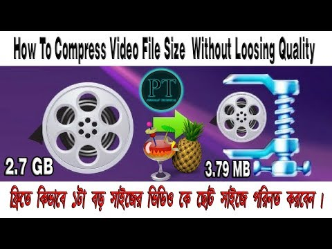 How to Compress Video