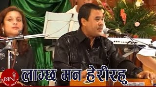 Lagchha Mana Herirahu live Programe in Pakistan by Ananda Karki