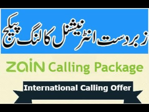 Zain Calling Package International Calling and Internet Package Sasty Package