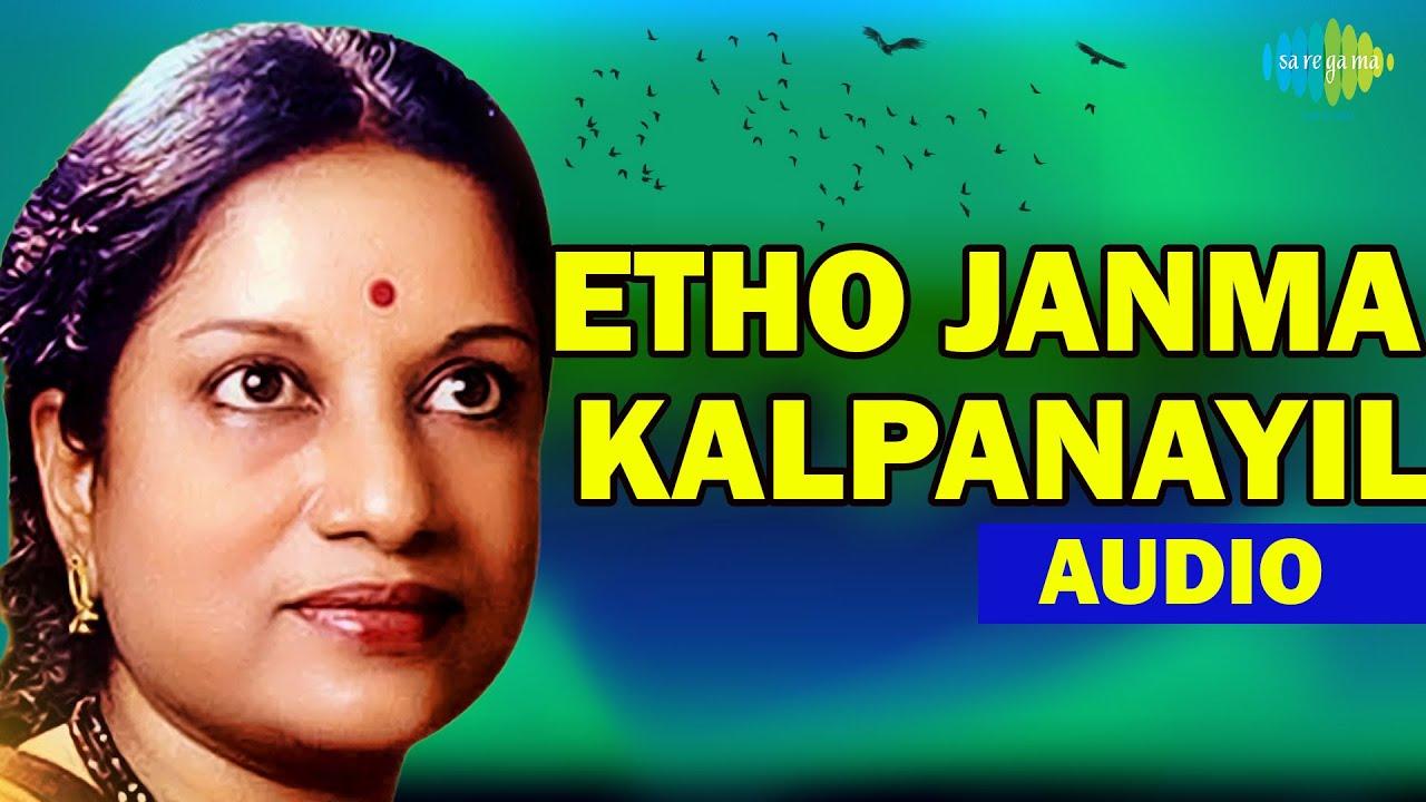 Vani Jairam - Etho Janma