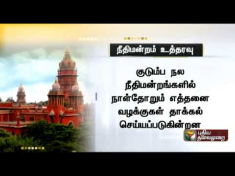 Chennai high court  ordered to submit report on legal activities of Family court