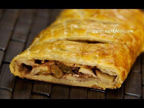 Apple Strudel (Pastry) Recipe