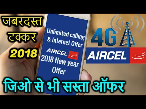 Aircel New Year Offer launch two new Unlimited Data plan 1 year free calling & internet full speed