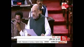 Discussion held on Kashmir in Rajya Sabha, listen to what Home Minister Amit Shah said