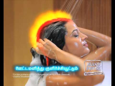 Brand Power Meera Herbal Hairwash Powder TVC 30 secs : Tamil