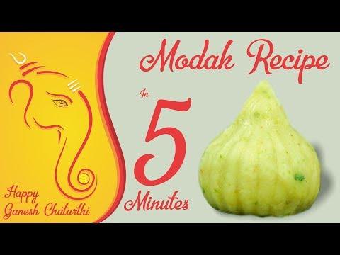 5 Minutes Modak Recipe Ganesh Chaturthi Special Recipe Of Modak  Indian Sweet Recipe