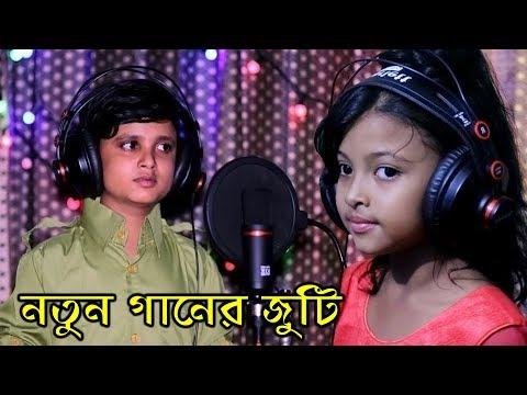 Xxx Mp4 রাসেল বাবুর নতুন গানের জুটি । Rasel Babu Amp Jhinuk । Chuto Dada । FK Music 3gp Sex