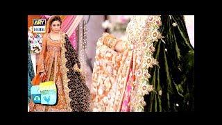 Bride Shawl Ko Banne Main Kitna Time Lagta Hai Kashe