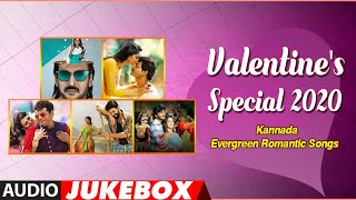 Valentine'S Special 2020 Jukebox || Kannada Evergreen Romantic Songs || Valentines Jukebox Songs2020