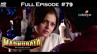 Madhubala - Full Episode 125 - With English Subtitles