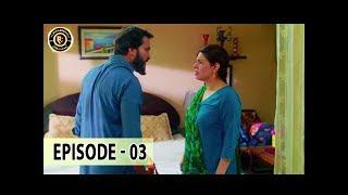 Aangan Episode 03 - 25th Nov 2017 - Top Pakistani Drama