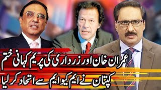 Kal Tak with Javed Chaudhry - 15 March 2018 | Express News