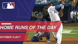 Check out all the homers around the Majors: 10/14/17