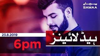 Samaa Headlines - 6PM - 23 August 2019