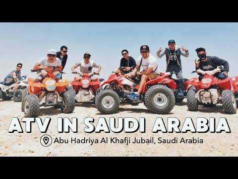 ATV IN SAUDI ARABIA | Jay Viola