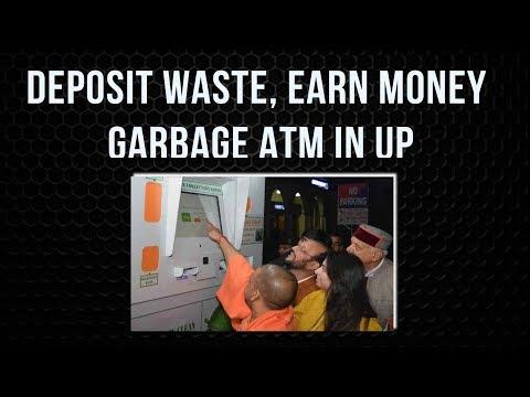 Deposit Waste, Earn Money - Garbage ATM in UP