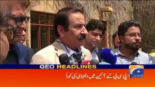 Geo Headlines - 02 PM - 17 April 2019