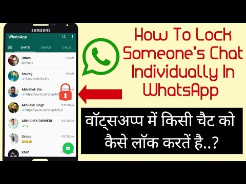 How To Lock Chat On Whatsapp | Lock Someone's Chat In Whatsapp | Lock Particular Chat On Whatsapp