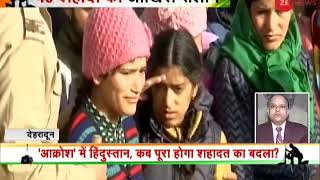 Zee News live from Pulwama: Will Pakistan be surrounded by India's diplomatic maze?