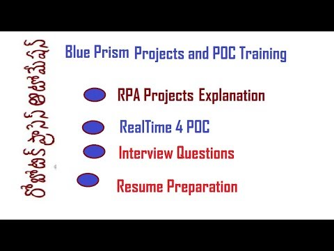 Blue Prism Projects and POC Demo in Telugu by Vijay Sir తెలుగు లో VLR Training   9985269518