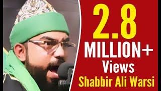 Allama Maulana Shabbir Warsi Sahab   शिया व सूफी  सदभावना  सम्मेलन    25  मार्च लखनऊ 2018