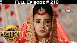 Devanshi - 23rd May 2017 - देवांशी - Full Episode (HD)