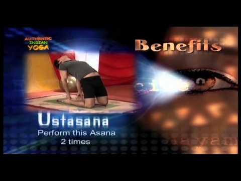 Yoga for Eyesight Restoration - 5. Ustasana Asan