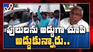 Police blocked Kodandaram on Srisailam - Hyderabad highway - TV9