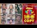 Fun Bucket | 100th Episode | Funny Videos | Harsha Annavarapu | #TeluguComedyWebSeries