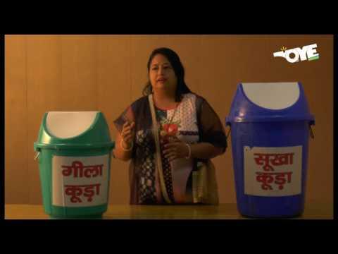 Waste segregration: Ambala's need of the hour