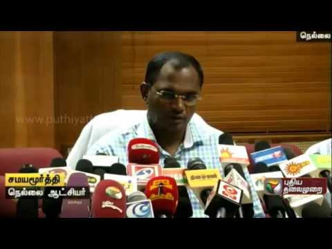 TN Election: Thirunelveli collector talks about arrangements for polling
